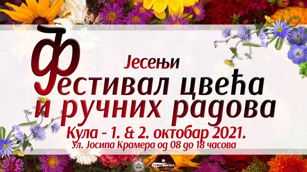 Jesenji festival cveća
