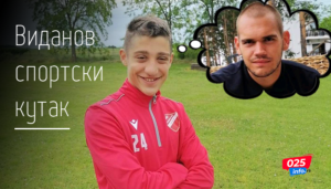 Vidanov sportski kutak