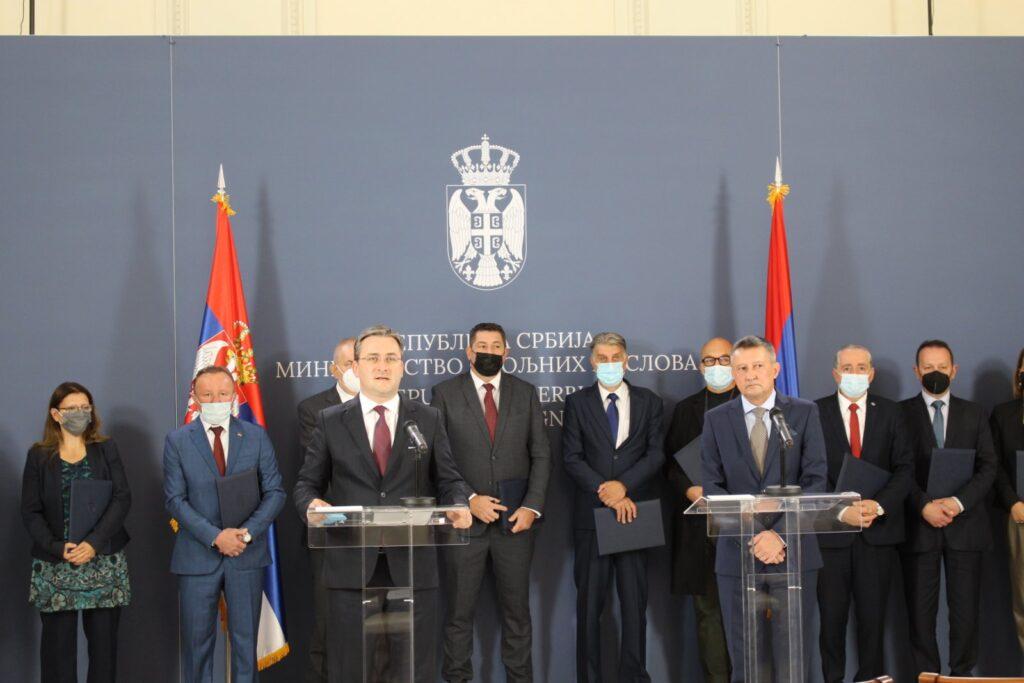 Ministarstvo spoljnih poslova