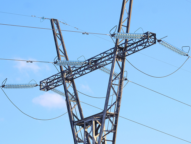 energetska bezbednost